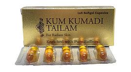 KUMKUMADI Tailam Oil Vasu (Кумкумади омолаживающее масло для лица Васу), 5 капсул по 1 мл. Индия