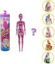 Кукла Барби меняющая цвет в воде Barbie Color Reveal Shimmer сверкающая