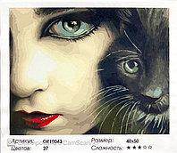 """Картина по номерам """" Девушка с котом"""" 50*40см"""