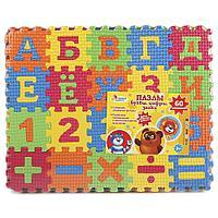 "IV. Мягкий коврик-пазл ""Буквы, цифры, знаки"", 60 элементов, 5*5 см."