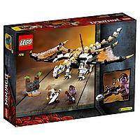 LEGO: Боевой дракон Мастера Ву Ninjago 71718