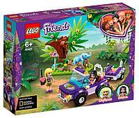 LEGO: Джунгли: спасение слонёнка Friends 41421