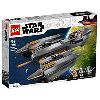 LEGO: Звёздный истребитель генерала Гривуса Star Wars 75286