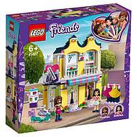 LEGO: Модный бутик Эммы Friends 41427