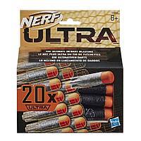 Набор 20 стрел Nerf Ultra