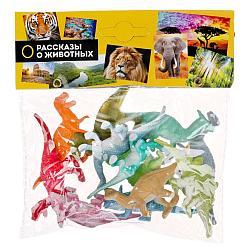IV. Набор фигурок «Динозавры» (12 шт.)