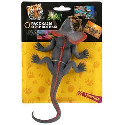 IV. Игрушка-тянучка из пластизоля «Плащеносная ящерица», 28 см.