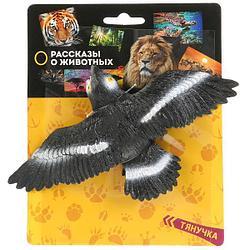 IV. Игрушка-тянучка из пластизоля «Бронзовокрылый попугай»