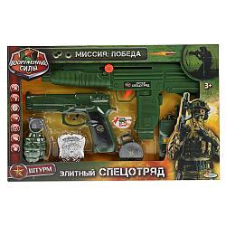IV. Набор игрушечного вооружения «Элитный спецотряд. Миссия Победа»