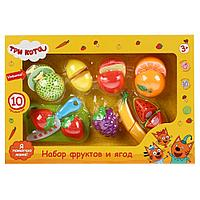 """IV. Игровой набор """"Три кота"""" Фрукты и ягоды"""