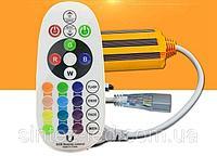 LED контроллер для ленты RGB