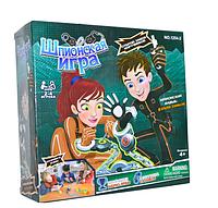 Игра шпионская игра 1254-2