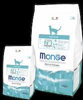 5227 Monge SuperPremium Cat Hairball, Монже корм для кошек с выведением шерсти, уп.400 гр.