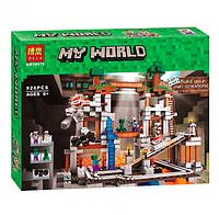 "Конструктор Bela 10179 ""Шахта"" Майнкрафт (аналог LEGO 21118)"