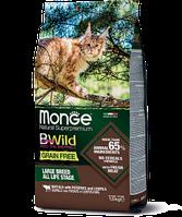 2065 Monge Bwild GF Cat Buffalo, Монже, беззерновой корм для взрослых кошек с мясом буйвола, уп. 1,5кг.