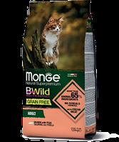 2072 Monge Bwild GF Cat Salmon, Монже, беззерновой корм для взрослых кошек с лососем, уп. 1,5кг.