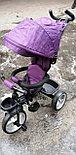 Детский трёхколёсный велосипед Барс Т 010, фото 5