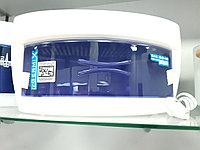 УФ стерилизатор мини для хранения инструментов GERMIX 504B