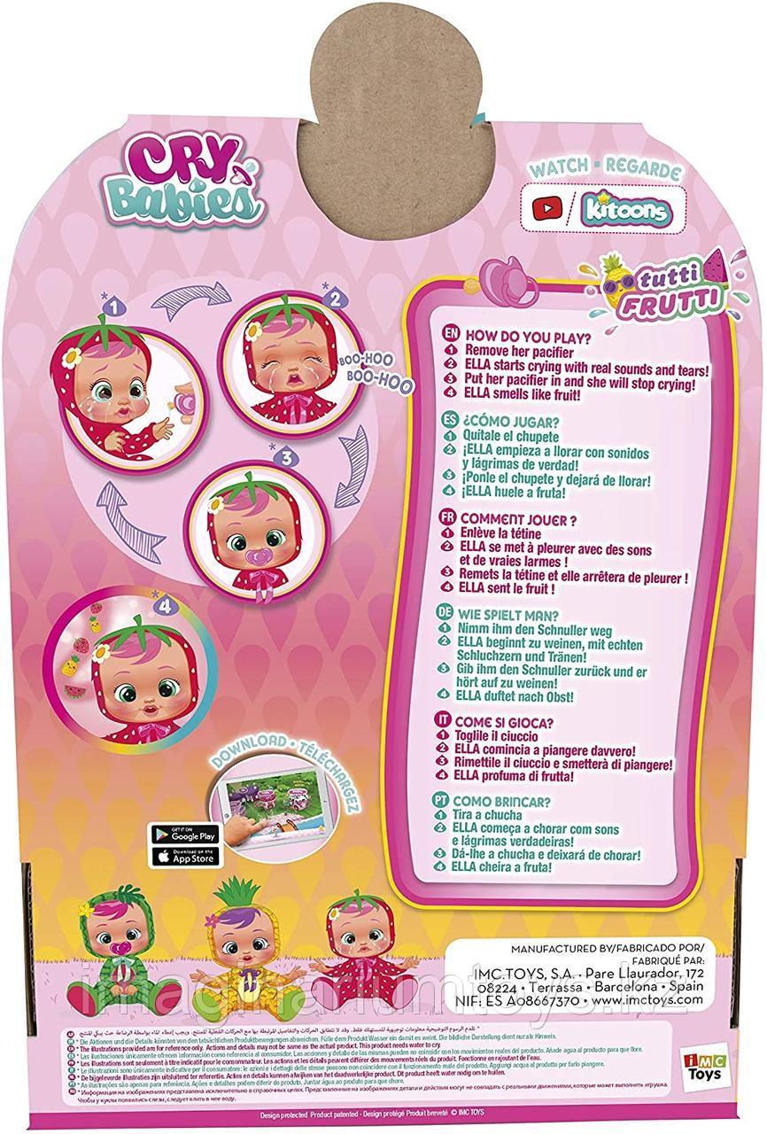 Кукла Cry Baby плачущая Элла с запахом клубники - фото 8