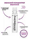 Концентрат феромонов Pheromax Woman, 1 мл. (только доставка), фото 4