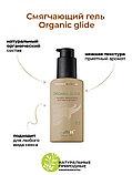Смягчающий гель унисекс Organic glide 70 ml (только доставка), фото 5