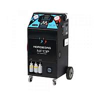 NORDBERG Установка автомат для заправки автокондиционеров с принтером
