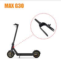 Вилка для Ninebot G30 Max(оригинал)