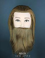 Голова-манекен мужской с бородой шатен волос натур. (100%) - 40 см
