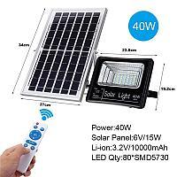 Прожектор с солнечной батареей и пультом управления, 40 Вт