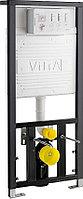 Система инсталляции с бачком Vitra Concealed Cisterns 742-5800-01