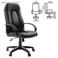 Кресло офисное BRABIX Strike EX-525, экокожа черная
