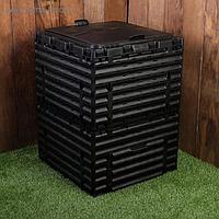 Компостер пластиковый PitEco, 300 л, с крышкой, 80 × 60 × 60 см, чёрный