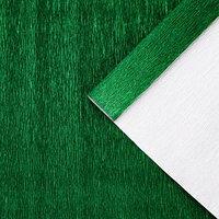 Бумага гофрированная, 804 'Зелёный, металл', 0,5 х 2,5 м