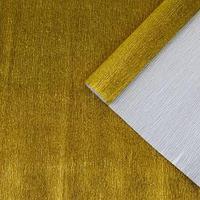 Бумага гофрированная, 801 'Жёлтое золото, металл', 0,5 х 2,5 м