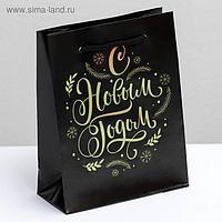 Пакет голографический вертикальный «С Новым годом!», S 12 × 15 × 5.5 см