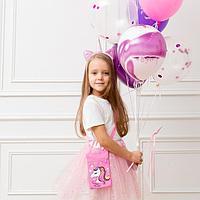 Карнавальный костюм для девочек «Самая милая», ободок, сумочка