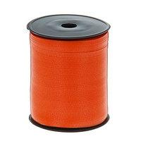 Лента для декора и подарков 0,5 см х 500 м, оранжевая
