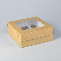 Упаковка для капкейков с окном на 9 шт, 25 х 25 х 10 см (комплект из 5 шт.)