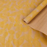 Бумага упаковочная крафт 'Листья', желтый на коричневом, 0,7 х 8,5 м, 70 г/м