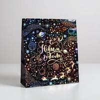 Пакет голографический вертикальный 'Волшебства в Новом году', M 26 x 30 x 9 см (комплект из 12 шт.)