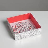 Коробка для кондитерских изделий 'Время добрых подарков', 12 x 12 x 3 см (комплект из 10 шт.)