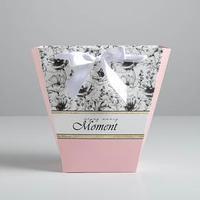 Пакет для цветов трапеция Enjoy every moment, 10 x 23 x 23 см (комплект из 5 шт.)
