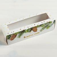 Коробочка для макарун 'Волшебной сказки', 18 x 5,5 x 5,5 см (комплект из 10 шт.)