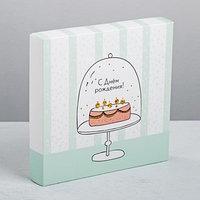 Коробка с ячейками для конфет 'С Днём рождения', 19 x 19 x 3.5 см (комплект из 10 шт.)