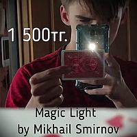 Magic Light by Mikhail Smirnov