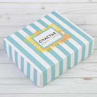 Коробочка для кондитерских изделий 'Счастье рядом с тобой', 17 x 20 x 6 см (комплект из 5 шт.)