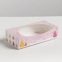 Упаковка для кондитерских изделий 'Сладких мгновений', 20 x 10 x 5 см (комплект из 10 шт.)