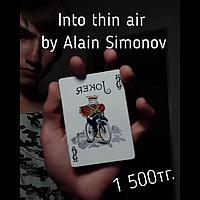 Into thin air by Alain Simonov