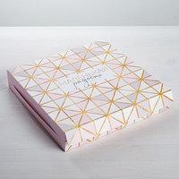 Упаковка для кондитерских изделий 'Маленькая радость', 25 x 25 x 4.5 см (комплект из 10 шт.)
