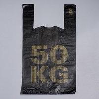 Пакет '50 кг', полиэтиленовый, майка, 30 х 55 см, 27 мкм (комплект из 100 шт.)